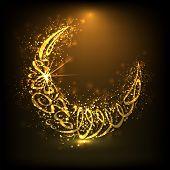 Golden arabic islamic calligraphy of text Eid Ul Adha or Eid Ul Azha on brown background for celebration of Muslim community festival. poster