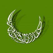 Arabic Islamic calligraphy of text Eid Ul Adha or Eid Ul Azha on green background for celebration of Muslim community festival. poster