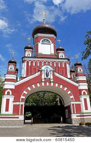 Gate to old orthodox church of Cathedral of St. Pantaleon or St. Panteleimon in Feofania, Kiev poster