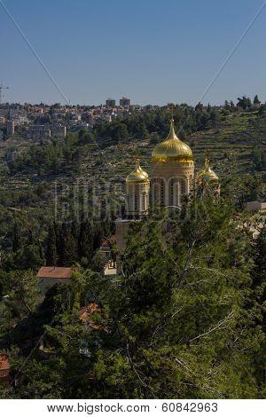 Gorny Russian Orthodox Convent .