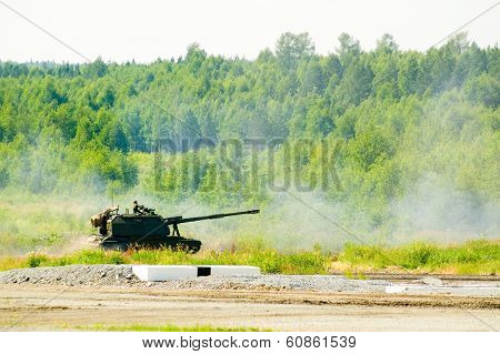 The 152 mm howitzer 2S19 Msta-S. Russia