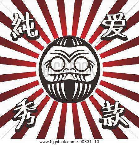 japan warrior daruma doll character theme vector art illustration poster
