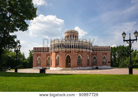 Architectural and park ensemble of Tsaritsino is a historical and cultural monument of the 18th-19th centuries Moscow Russia poster
