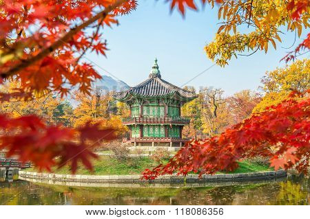 Gyeongbokgung Palace in autumn,Seoul in South Korea. poster