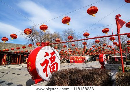 Historic Traditional Garden of Beijing, China in winter, during Chinese New Year