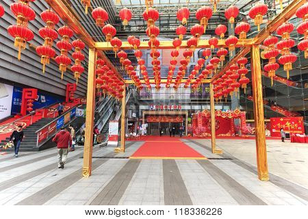 Shenzhen, China - 18 January, 2016: Main Entrance Of The Hq Mart In Shenzhen