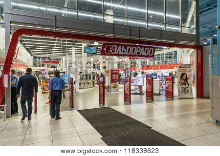 Khimki, Russia - February 13. 2016. Eldorado is a large chain stores selling electronics