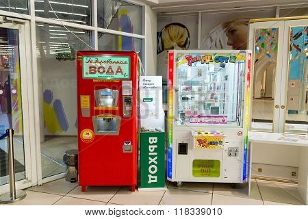 Khimki, Russia - February 13. 2016. Machines with soda water and playing in the shopping center Grand