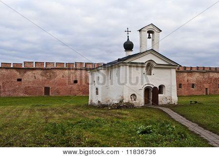 The Church Of St Andrew Stratelates In Veliky Novgorod