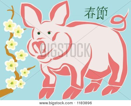 happy cartoon pig for chinese new year 2007. the pig or boar is the chinese zodiac symbol for 2007 and the plum blossoms represent courage and hope for the new year. the drawn chinese characters (chun jie) translate to spring festival (chinese new year) i poster