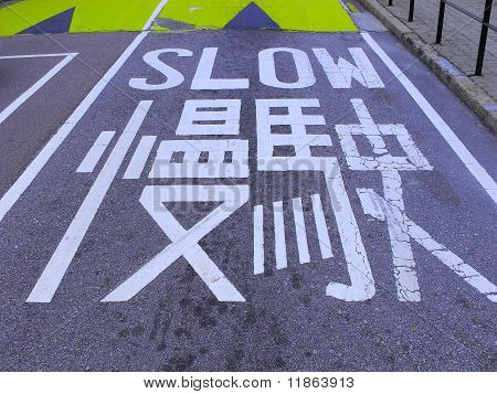 go slow