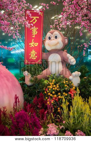 Monkey Mascot - Chinese New Year Decoration