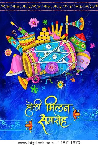 illustration of celebration background with message in Hindi Holi Milan Samaroh meaning Holi After Party