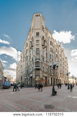 Central House Of Actors On Arbat.