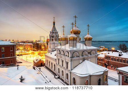 Aerial view of Church in Nizhny Novgorod, Russia