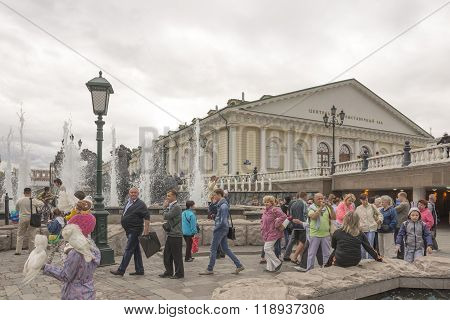 MOSCOW; RUSSIA- JULY 13- Citizens walking in the Alexander Garden on July 13; 2015 in Moscow