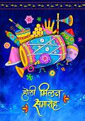 illustration of celebration background with message in Hindi Holi Milan Samaroh meaning Holi After Party poster