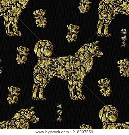 Seamless pattern with dogs on zentangle style. Chinese New Year Symbol, 2018 Year of Dog background. Vector. Hieroglyph translation: happiness, prosperity longevity. Gold on black