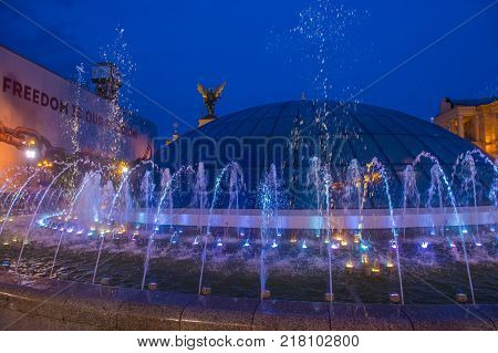 Kiev Ukraine - June 05 : The Fountains On Maidan Nezalezhnosti In Kiev Ukraine On 05 June 2017 It Is