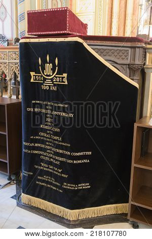 Bucharest Romania October 10 2017 : The tribune presented for the centenary of the synagogue stands in the synagogue Coral in Bucharest city in Romania