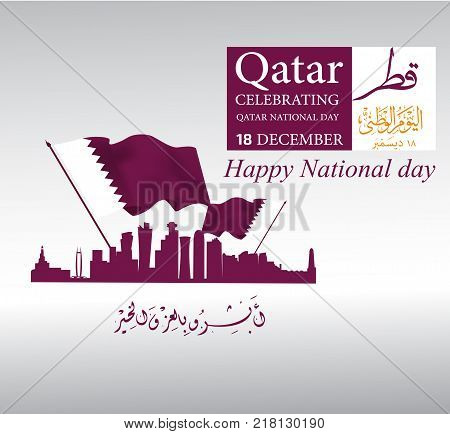 Qatar2026-01.eps