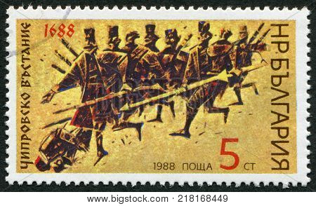 BULGARIA-CIRCA 1988: A stamp printed in the Bulgaria devoted to The Chiprovtsi Uprising circa 1988