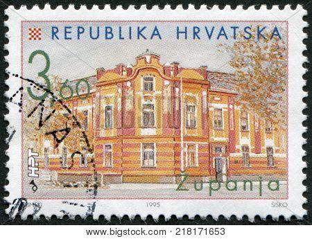 CROATIA - CIRCA 1995: Postage stamps printed in Croatia shows the city of Zupanja circa 1995
