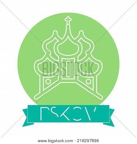 Pskov -Russia- Line Icon With Caption on Ribbon Banner. Pskov Emblem, Landmark, Vector Symbol. Pskov Kremlin, Trinity Cathedral in Pskov.