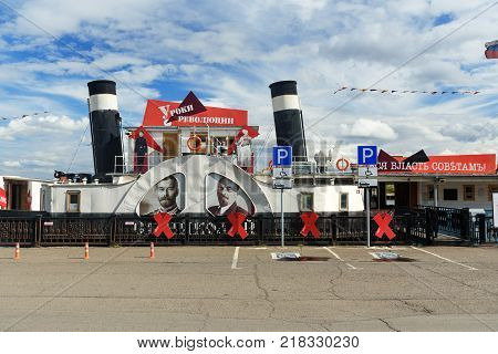 Steamship Museum St. Nikolay On Yenisei River. Krasnoyarsk, Russia