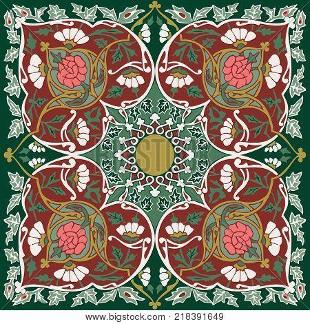 Tajik abstract design, from Eastern Persia, or Uzbekistan