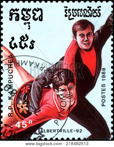 REPUBLIC OF KAMPUCHEA (CAMBODIA) - CIRCA 1989: a postage stamp, printed in Republic of Kampuchea, shows a pair of figure skaters