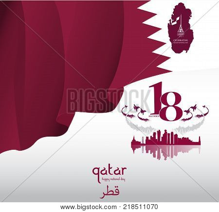 background on the occasion Qatar national day celebration , contain landmarks, logo and flag, inscription in Arabic translation : qatar national day 18 th december. vector illustration