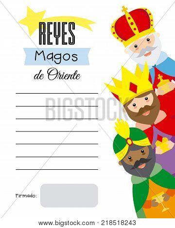 Reyes4.eps