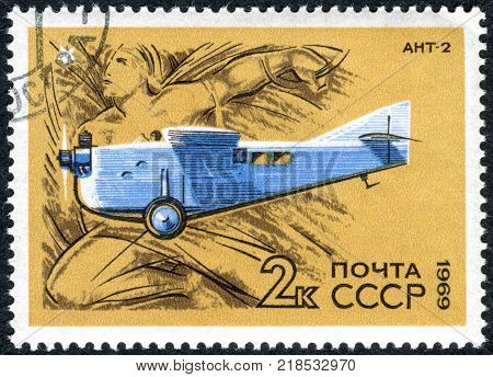 USSR - CIRCA 1969: A stamp printed in the USSR shows a Soviet civil aircraft Tupolev ANT-2 (circa 1969) circa 1969