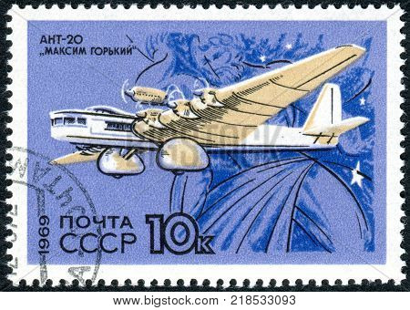 USSR - CIRCA 1969: A stamp printed in USSR shows a Soviet civil aircraft Tupolev ANT-20 Maksim Gorki (1924) circa 1969