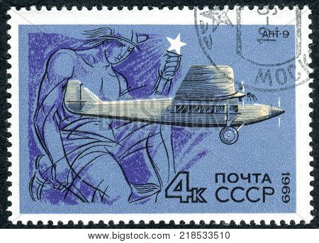 USSR - CIRCA 1969: A stamp printed in USSR shows a Soviet civil aircraft Tupolev ANT-9 circa 1969