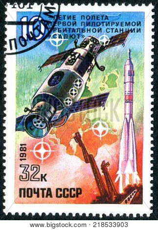USSR - CIRCA 1981: A stamp printed in the USSR dedicated to the 10th Anniversary of the First Manned Space Station shows a Salyut Orbital Station circa 1981