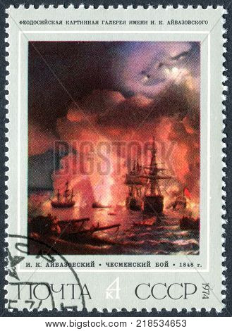 USSR - CIRCA 1974: A stamp printed in USSR show a seascapes by Aivazovski I.K .: