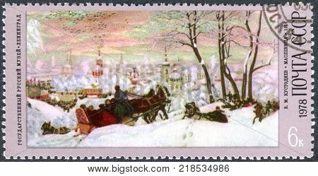 USSR - CIRCA 1978: A stamp printed in the USSR shows a painting
