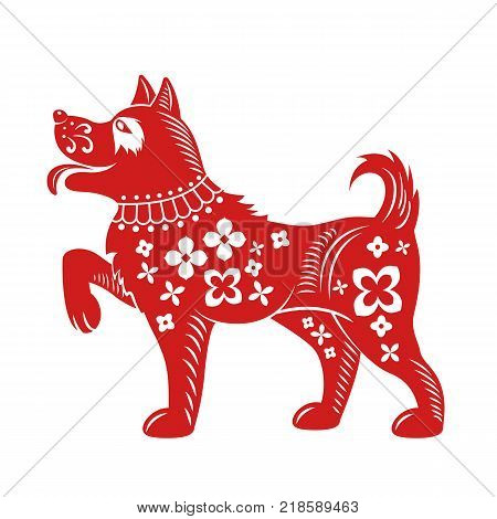 Symbol of a new year dog Chinese zodiac symbol of 2018 year. Beautiful red dog silhouette in Chinese style isolated on white backgraund. Vector stock illustration. EPS 10