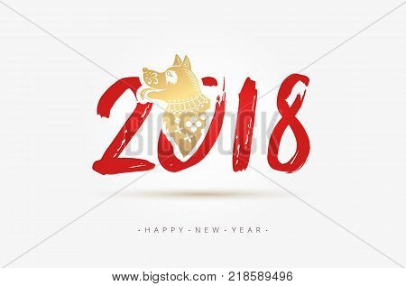 Chinese Calligraphy 2018 Red brush numbers with golden Chinese zodiac symbol Dog silhouette. Chinese Happy New Year of the Dog 2018. Lunar New Year spring. Vector stock illustration. EPS 10