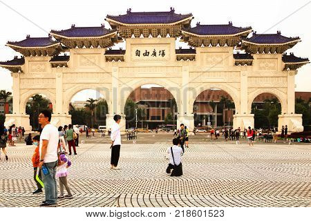 Taiwan - Apr 15 2017 Editorail use only; Sun Yat-Sen Memorial Hall The building must see attraction in Taiwan.Taipei