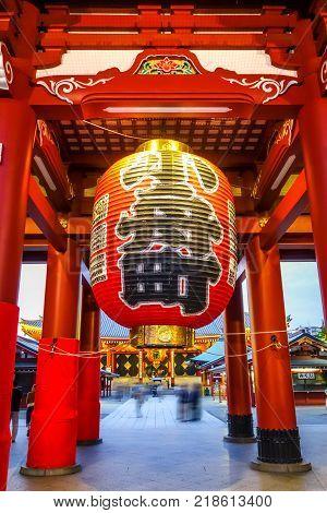 Kaminarimon gate and Lantern at night Senso-ji temple Tokyo Japan