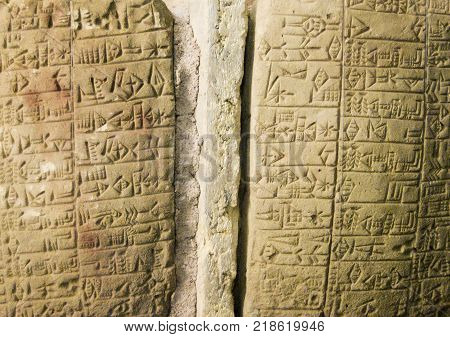 Cuneiform Tablet with Ancient Writing from the Middle East
