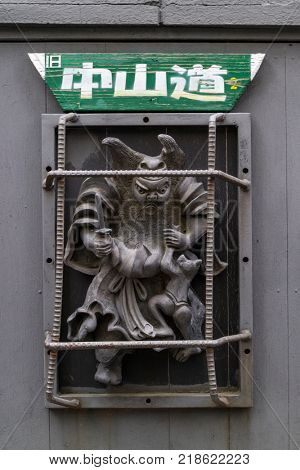 Tokyo - Japan, May 14, 2017: Shoki the Plague-Queller, the mythical person reputed to have the power of driving away the God of Plague, at this sign coming from Nakasendo