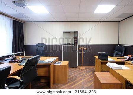 Kolomna, Russia - November, 30, 2017: office in a business center in Kolomna, Russia