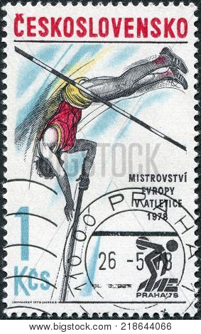 CZECHOSLOVAKIA - CIRCA 1978: A stamp printed in the Czechoslovakia dedicated 5th European Athletic Championships Prague shows Pole vault circa 1978