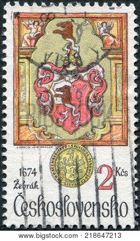 CZECHOSLOVAKIA - CIRCA 1979: A stamp printed in the Czechoslovakia shows Animals in Heraldry: Zebrak 1674 (mythological beast) circa 1979