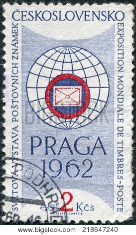 CZECHOSLOVAKIA - CIRCA 1961: A stamp printed in the Czechoslovakia is dedicated to International Stamp Exhibition Prague shown Exhibition Emblem circa 1961