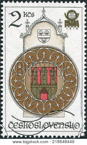 CZECHOSLOVAKIA - CIRCA 1978: A stamp printed in the Czechoslovakia is dedicated to International Philatelic Exhibition Prague shows the Town Hall Clock by Josef Manes and PRAGA-78 Emblem and coat of arms of Prague circa 1978